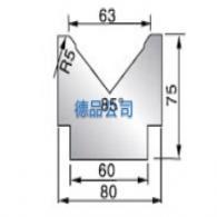 85°-80单V折弯模