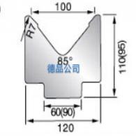 85°-120单V折弯模